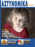 teliko sept 2013.pdf