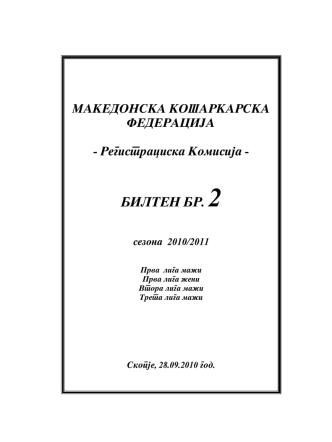 BILTEN BR. 2