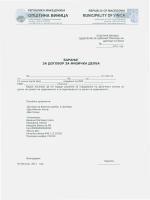 baranje za dogovor za fizicka delba.pdf