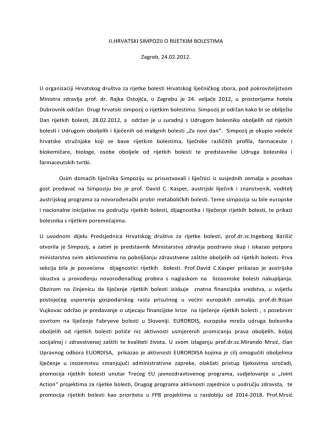 2. hrvatski simpozij o rijetkim bolestima