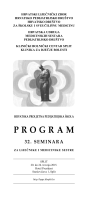 Program 32. seminara - Hrvatsko pedijatrijsko društvo