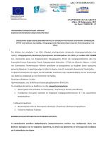 ωγθζ469β4μ-2εω-διοικητικη-υποστηριξη-20022015
