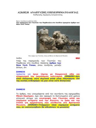 Case_Study_ (4).pdf
