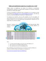 WWW via MAIL - MeteoMarine