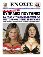 Τεύχος 09/2013