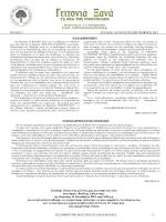 Newspaper_No. 3.pdf
