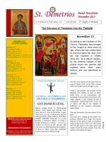 November 21 - St. Demetrios Greek Orthodox Church