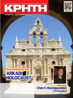 ARKADI HOLOCAUST - Pancretan Association of America