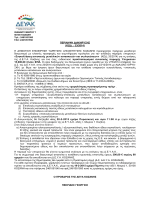 Συγκολλήσεις-επισκευές μεταλλικών κατασκευών και σωληνώσεων