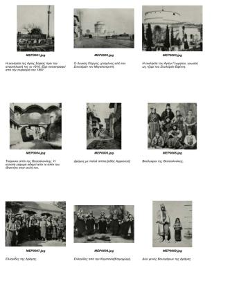 Administrator - megas part &METADADA