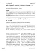 Κλινική εξέταση και διαφορική διάγνωση διπλωπίας Clinical