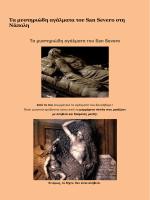 Τα μυστηριώδη αγάλματα του San Severo στη Νάπολη - ex