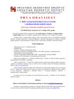 Više - Hrvatsko geodetsko društvo