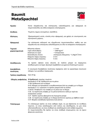 Baumit MetaSpachtel