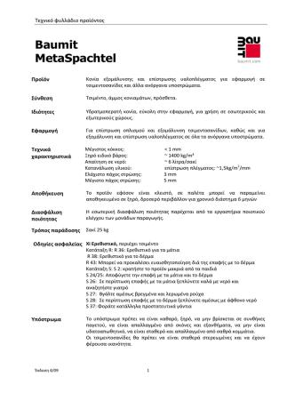 Baumit MetaSpachtel