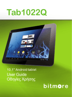 Tab1022Q - Manual