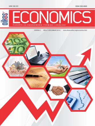 casopis economics, broj 3