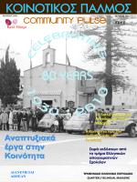 GOCSA Newsletter_13 - Greek Orthodox Community