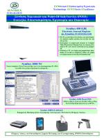 S450 EJR.PDF