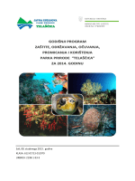 Godišnji program za 2014. godinu