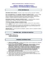 Upute za izradu i obranu završnog rada
