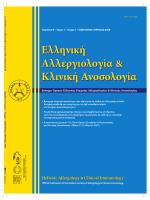 Ελληνική Αλλεργιολογία & Κλινική Ανοσολογία