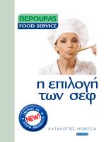 food service farmer