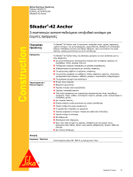 Sikadur®-42 Anchor
