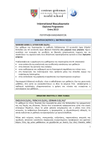IB Diploma Programme Course Descriptions 2013-14
