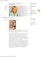 Βιβλιογραφία | Σιμόνη Ζαφειροπούλου - Kythera
