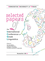 here - 10ου Διεθνούς Συνεδρίου Ελληνικής Γλωσσολογίας