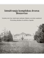 Istraživanja kompleksa dvorca Brezovice