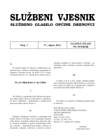 (PDF, 202KB)
