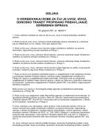 Одлуци о одређивању робе за чији је увоз