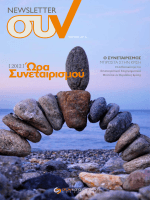 Συνεταιρισμού - syneteristiki.gr