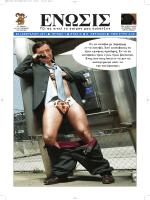 Τεύχος 01/2011