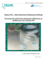 PHP-Web Authoring Professional Certificate