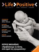 PDF - Life Positive