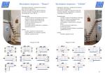 "Modularne stepenice - ""Velebit"" Modularne stepenice"