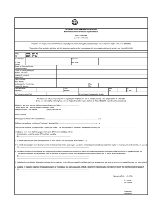 Appendix I - Solemn Declaration.pdf