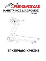Pegasus FT-300 _3000BF-16 HRC_ Greek Manual