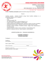 sportski djelatnik - Zajednica športskih udruga grada Varaždina