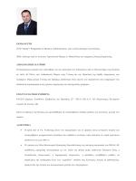 ΒΙΟΓΡΑΦΙΚΟ ΣΗΜΕΙΩΜΑ_ΠΑΝΑΓΙΩΤΗΣ ΣΤΑΜΠΟΥΛΙΔΗΣ.pdf