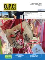Τεύχος 5 - OPC Magazine