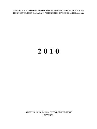 2010 - Agencija za bankarstvo RS