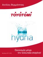toyotomi_hydria HEAT PUMP.pdf