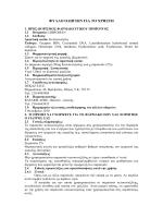 Φύλλο Οδηγιών Χρήσης (ΦΟΧ)