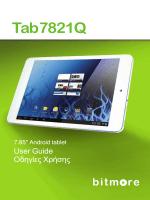 Tab 7821Q - Manual