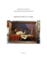 AEGL111 - course notes