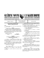 službene novine fbih br. xx/75